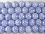Нить бусин из агата голубого, шар гладкий 12мм