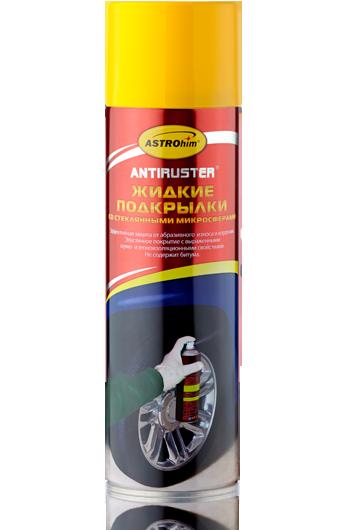Астрохим Antiruster АС-4946  - Жидкие подкрылки (650 мл)
