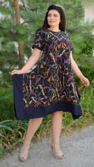 Адажио лето. Праздничное платье больших размеров. Синий.