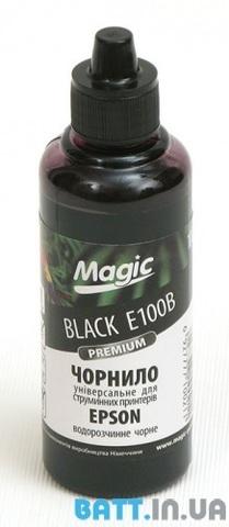 Чернила EP-Black универсальные (Premium) 100 мл