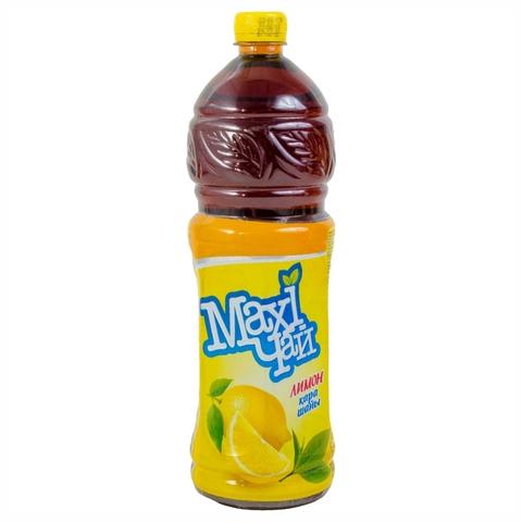 Чай холодный MAXI черный Лимон 1,2 л КАЗАХСТАН