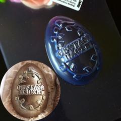 Пластиковая форма для шоколада пас. ЯЙЦО С ПТИЧКОЙ