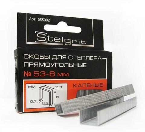 Скобы для степлера Stelgrit тип 53 8мм 1000шт