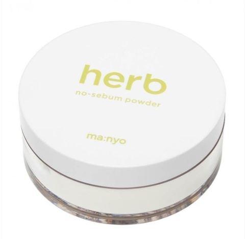 HERB GREEN NO-SEBUM POWDER
