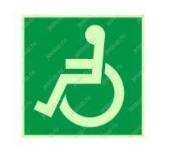 """Фотолюминесцентный знак E03-01 """"Доступность для инвалидов в креслах-колясках"""" (левосторонний)"""