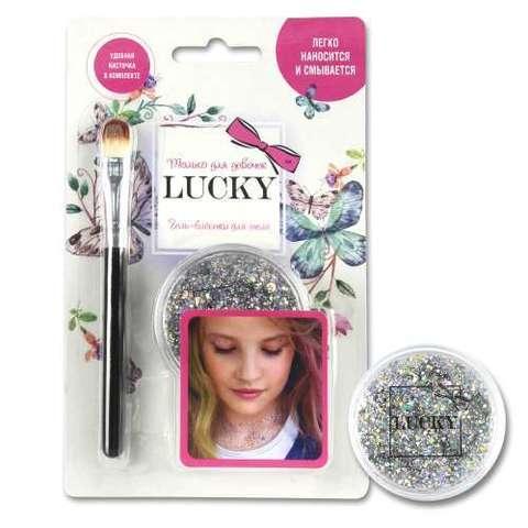 Lucky Гель-блестки для тела/лица серебряный