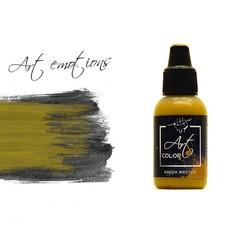 Pacific.Карри желтый (curry yellow) ART