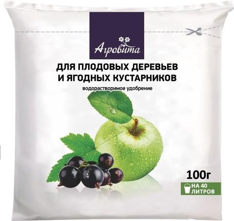 Удобрение Агровита для плодовых деревьев и ягодных культур 100г