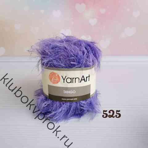 YARNART TANGO 525, Фиолетовый