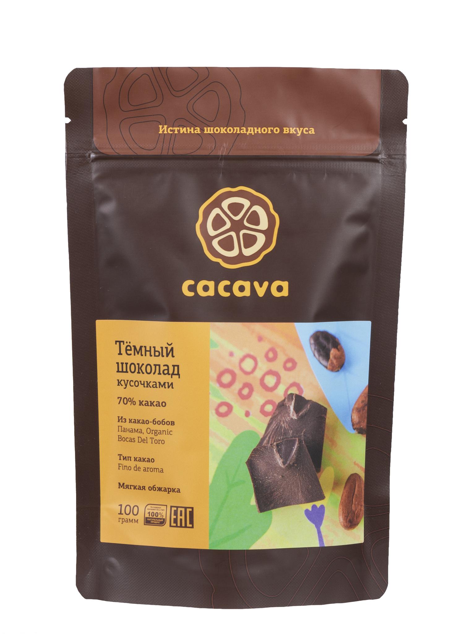 Тёмный шоколад 70 % какао (Панама), упаковка 100 грамм