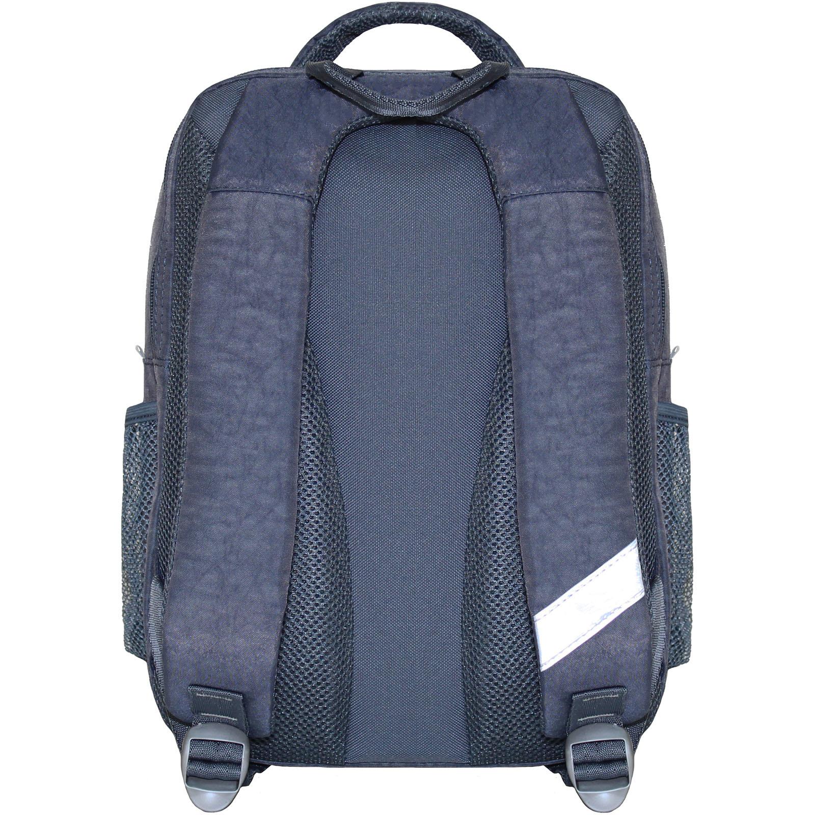 Рюкзак школьный Bagland Школьник 8 л. 321 серый 20м (0012870)
