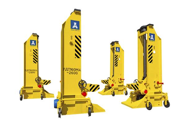 Установки домкратные стационарные УДС-120, УДП-160, УДС-200 вагонные домкраты