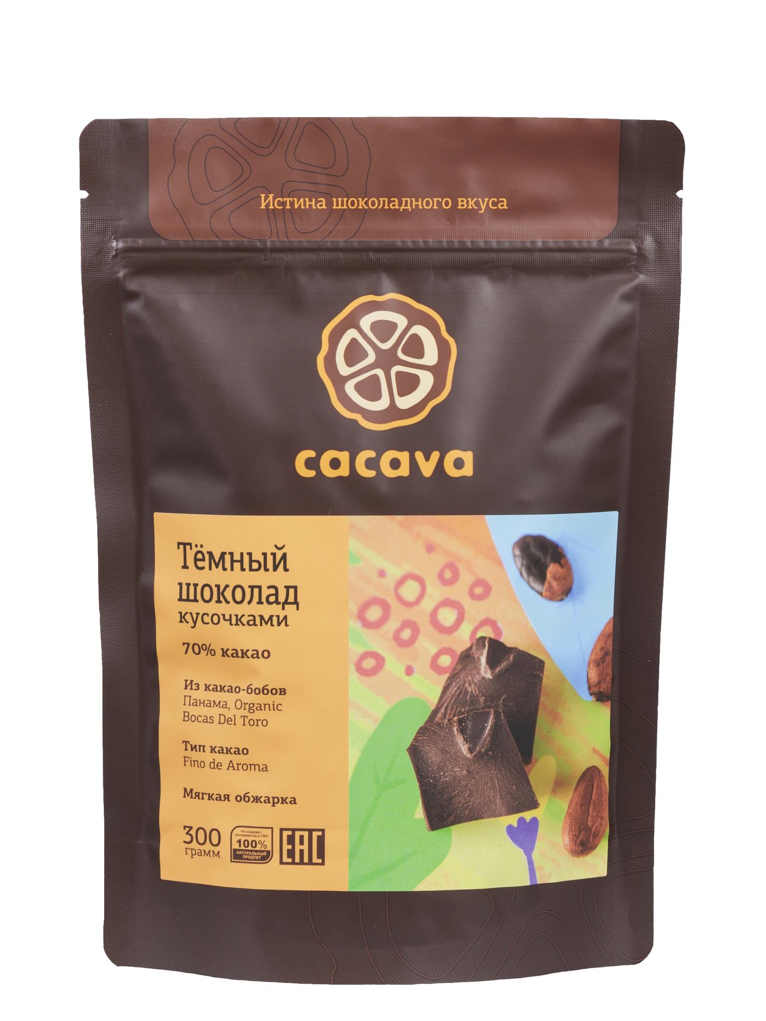 Тёмный шоколад 70 % какао (Панама), упаковка 300 грамм
