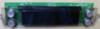 Модуль для холодильника Beko (Беко) - 4319130185