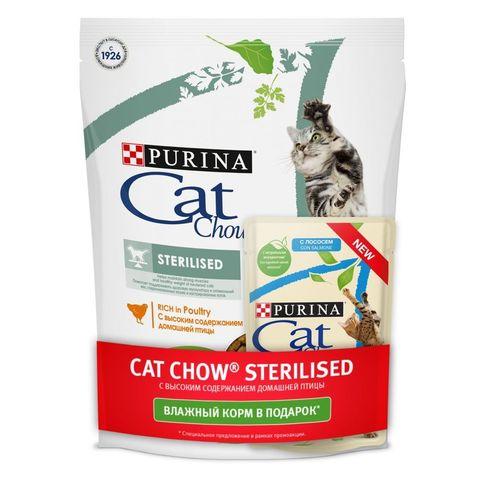 ПРОМО! Purina Cat Chow сухой корм для кошек кастрированых/стерилизованных 400 г + 85 г