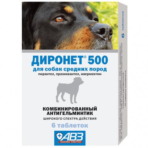 Диронет 500 для собак