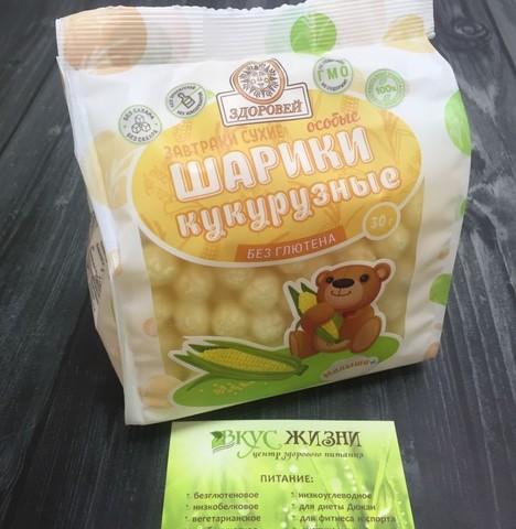 Шарики Кукурузн б/сах особые Непоседа б/глют 30г