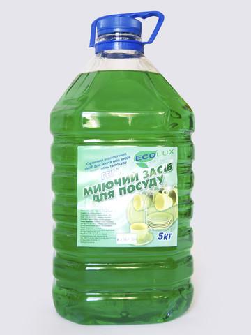 Жидкость для мытья посуды Ecolux 5 л