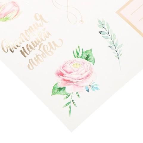 Наклейки плотные Букет невесты