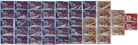 Полный набор медалей ЧМ по футболу из 45 шт ММД