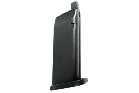 Магазин для страйкбольного пистолета Galaxy G15