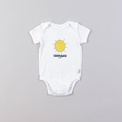 Printed T-shirt bodysuit 0+, My Sunshine