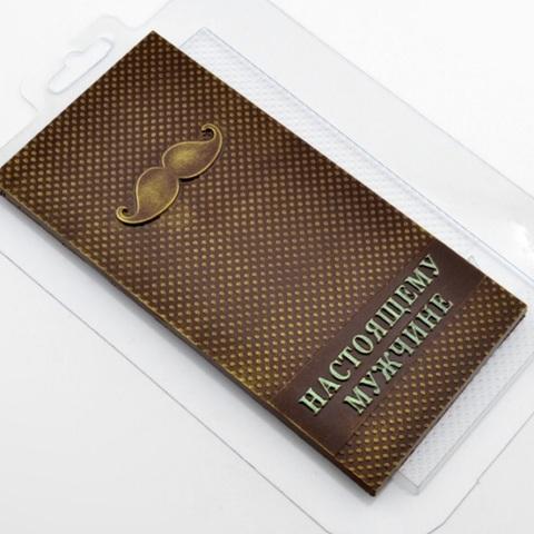 Пластиковая форма для шоколада ср.  ПЛИТКА МУЖЧИНЕ УСЫ с надписью