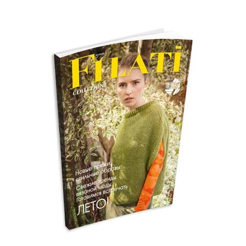 Журнал по вязанию Collezione №5 на русском языке