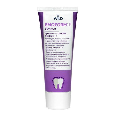 Зубная паста ЭМОФОРМ-Ф «ПРОТЕКТ» EMOFORM-F Dr.Wild, 75 мл