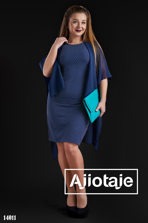 Темно-синее платье в горошек с шифоновой накидкой