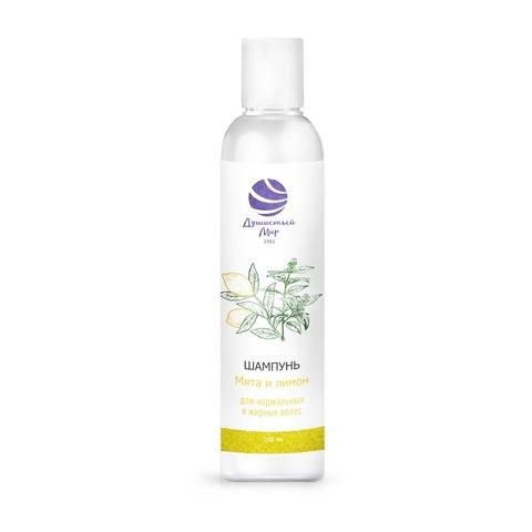 Шампунь «Мята и лимон» для нормальных и склонных к жирности волос