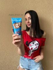 Витаминный пилинг-скатка для тусклой кожи Elizavecca Milky Piggy Hell Pore Vitamin Brightturn, 150 млPeeling Gel