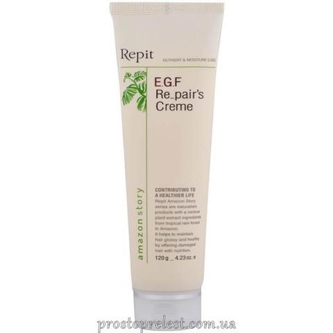Repit Amazon Story EGF Re Pair's Creme - Крем восстанавливающий для волос