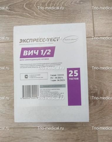 ИммуноХром-антиВИЧ-1/2-Экспресс 25шт/упак /Россия