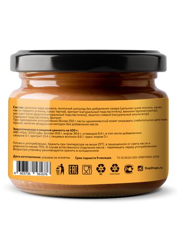 DopDrops(tm) Паста ореховая натуральная