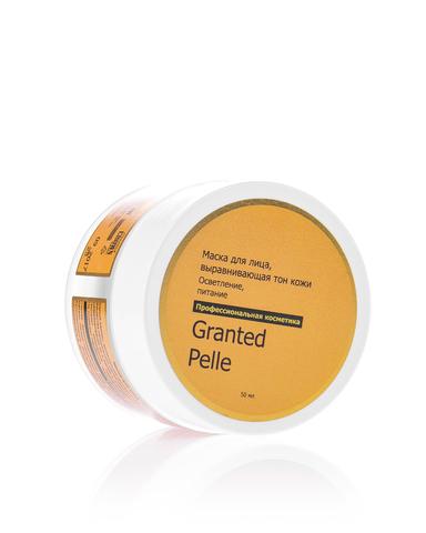 Маска для лица, выравнивающая тон кожи Granted Pelle 50мл