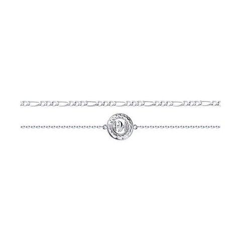 94050587 - Двойной браслет из серебра с подвеской монетка