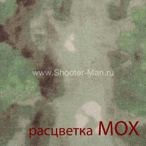 Подсумок для гранат РДГ - М, РГР, Ф 1, РГК 60, крепление MOLLE
