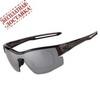 Очки солнцезащитные XQ514, (прозрачный чёрный / дымчатые) +2 доп. линзы