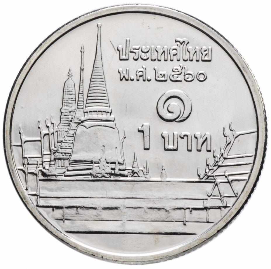 1 бат. Таиланд. 2017 год. UNC