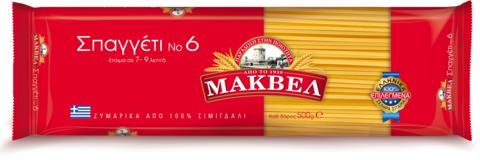 Спагетти №6 MAKVEL 500 гр.