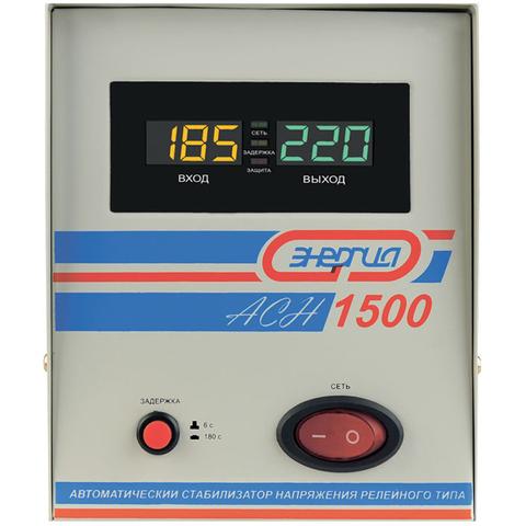 Стабилизатор АСН-1 500 Энергия