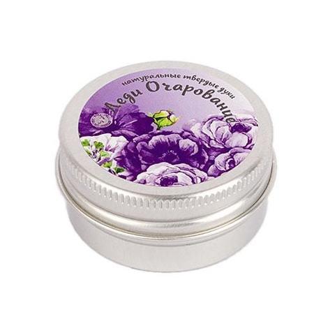 Духи твердые натуральные «Леди Очарование» с ароматом жасмина и ириса