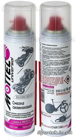 Мастило силіконова Xado Mottec Universal для догляду за покришками і іншими деталями вело- та мототехніки з гуми і пластика.