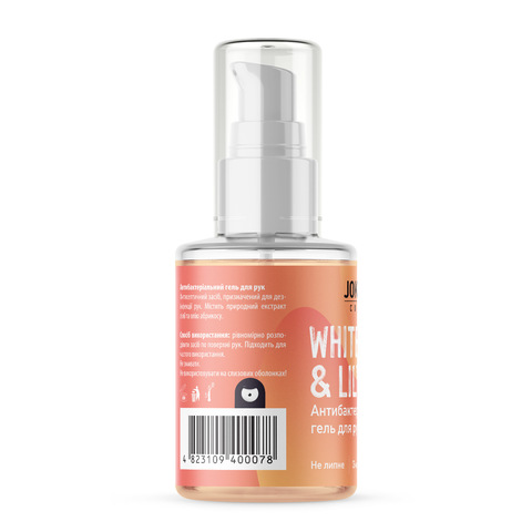 Антибактеріальний гель для рук White Apricot & Lily Joko Blend 30 мл (2)