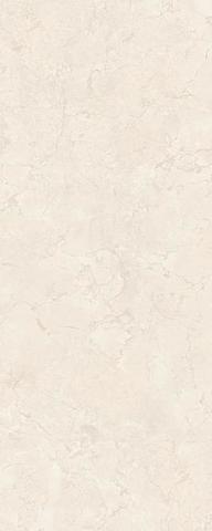 Плитка настенная Резиденция бежевый 7169 500х200