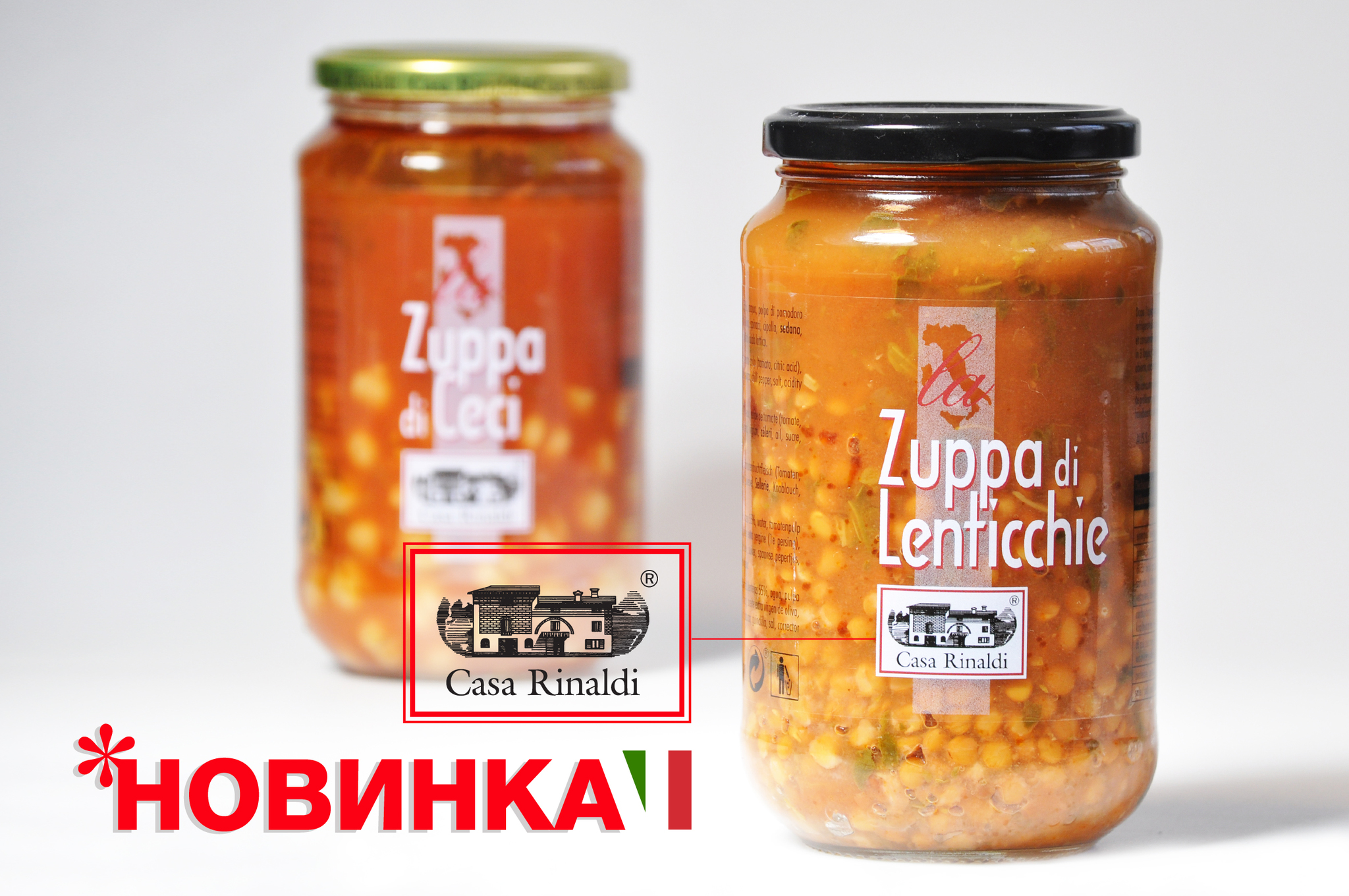 Суп из чечевицы Casa Rinaldi 550 г