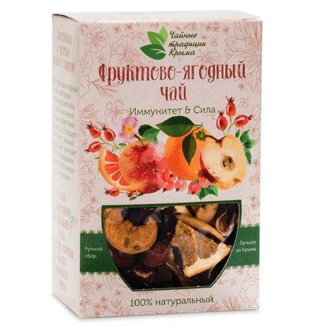 Фруктово-ягодный чай «Иммунитет и Сила»™Крымские традиции