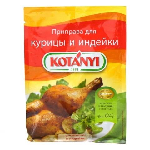Приправа KOTANYI Д/курицы и индейки 30 гр м/у АВСТРИЯ