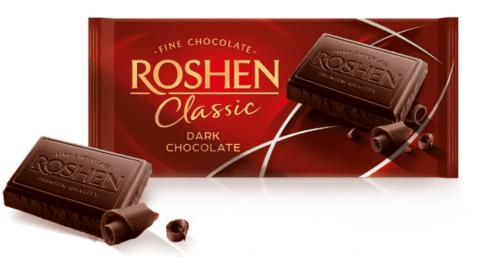 Шоколад чер.